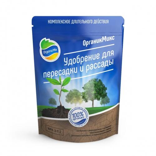 органик микс удобрение для рассады купить